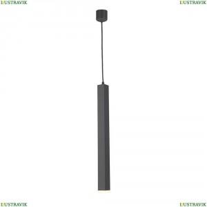 2243-1P Подвесной светодиодный светильник Favourite (Фаворит), Somnium
