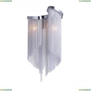 1156-2W Потолочный светильник Favourite (Фаворит), Multivello