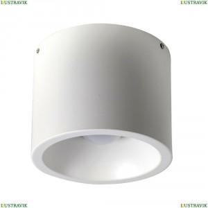 1992-1C Потолочный светодиодный светильник Favourite (Фаворит), Reflector White