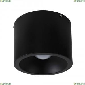 1995-1C Потолочный светодиодный светильник Favourite (Фаворит), Reflector Black