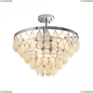 2097-6P Потолочный светильник Favourite (Фаворит), Convention