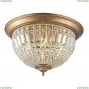 2296-6C Потолочный светильник Favourite (Фаворит), Orientalium