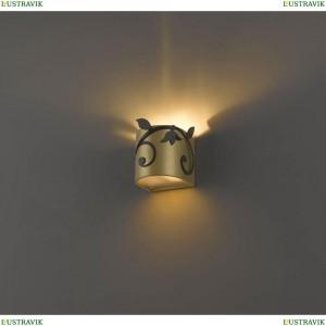 1465-1W Настенный светильник Favourite (Фаворит), Florina