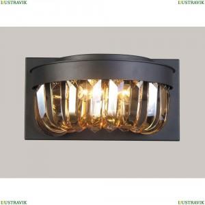 1657-2W Настенный светильник Favourite (Фаворит), Amber