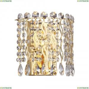 2048-1W Настенный светильник Favourite (Фаворит), Celebrity Gold