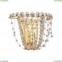 2046-1W Настенный светильник Favourite (Фаворит), Triumphant Gold