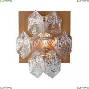 2064-1W Настенный светильник Favourite (Фаворит), Puzzle