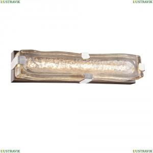 2085-1W Настенный светодиодный светильник Favourite (Фаворит), Massa