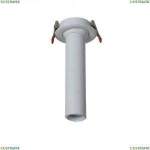 2231-1U Встраиваемый светодиодный светильник Favourite (Фаворит), Clivo