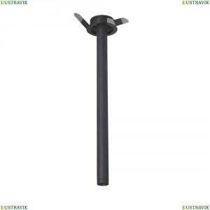 2234-1U Встраиваемый светодиодный светильник Favourite (Фаворит), Clivo