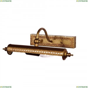 1287-1W Подсветка для картин Favourite (Фаворит), Picturion