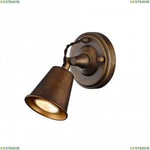 1582-1W Спот Favourite (Фаворит), Glocke