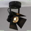 1770-1U Светодиодный спот Favourite (Фаворит), Projector Black