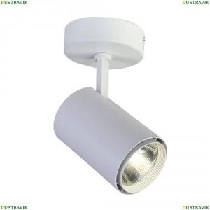 1773-1U Светодиодный спот Favourite (Фаворит), Projector White