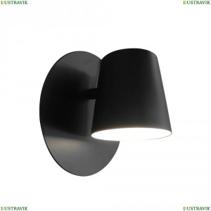 1854-1W Бра Favourite (Фаворит), Deckel Black