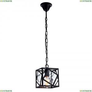 1785-1P Подвесной светильник Favourite (Фаворит), Brook