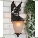 1338-1W Уличный настенный светильник Favourite (Фаворит), Guards