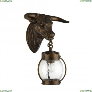 1847-1W Уличный настенный светильник Favourite (Фаворит), Hunt