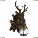 1849-1W Уличный настенный светильник Favourite (Фаворит), Hunt