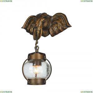 2031-1W Уличный настенный светильник Favourite (Фаворит), Hunt