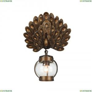 2032-1W Уличный настенный светильник Favourite (Фаворит), Hunt