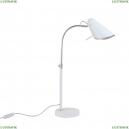 2667-1T Настольная лампа Favourite, Lovato