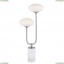 2514-2T Настольная лампа Favourite, Pernetti