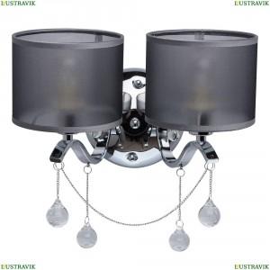 379029302 Бра MW-Light (МВ Лайт), Федерика 82