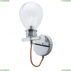 699020301 Бра MW-Light (МВ Лайт), Атмосфера 2