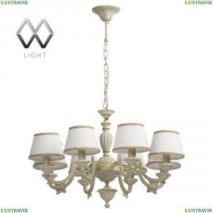 450012808 Подвесная люстра MW-Light (МВ Лайт), Ариадна