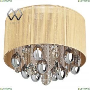 465011305 Потолочная люстра MW-Light (МВ Лайт), Жаклин