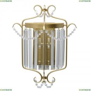 373024701 Настенный светильник MW-Light (МВ Лайт), Адель
