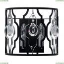 285022002 Настенный светильник MW-Light (МВ Лайт), Альгеро