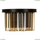 498025402 Настенный светильник MW-Light (МВ Лайт), Гослар