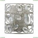 345022702 Настенный светильник MW-Light (МВ Лайт), Лаура