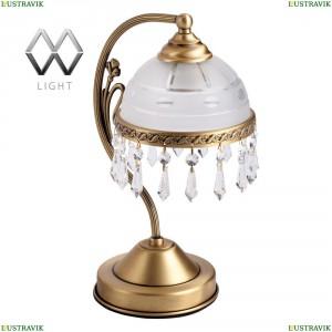 295036701 Настольная лампа MW-Light (МВ Лайт), Ангел