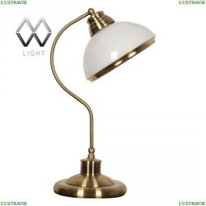 347031201 Настольная лампа MW-Light (МВ Лайт), Фелиция