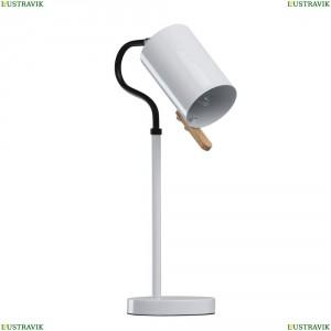 680030801 Настольная лампа MW-Light (МВ Лайт), Акцент