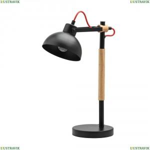 693031001 Настольная лампа MW-Light (МВ Лайт), Форест