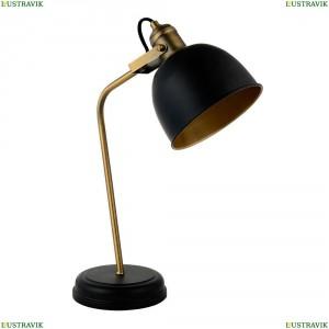 551031701 Настольная лампа MW-Light (МВ Лайт), Вальтер