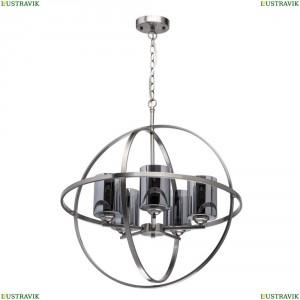 285010605 Подвесная люстра MW-Light (МВ Лайт), Альгеро