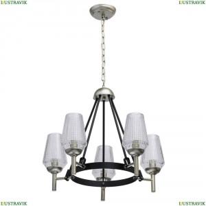 285011305 Подвесная люстра MW-Light (МВ Лайт), Альгеро