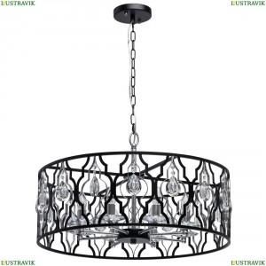 285011908 Подвесная люстра MW-Light (МВ Лайт), Альгеро
