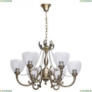 481011506 Подвесная люстра MW-Light (МВ Лайт), Аманда