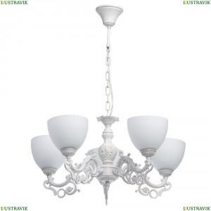 450016605 Подвесная люстра MW-Light (МВ Лайт), Ариадна