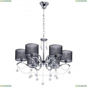 379019006 Подвесная люстра MW-Light (МВ Лайт), Федерика