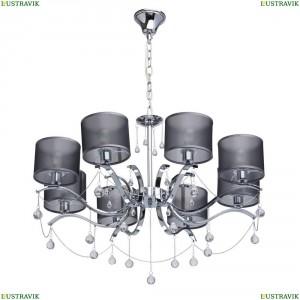 379019108 Подвесная люстра MW-Light (МВ Лайт), Федерика