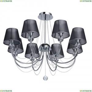 684010408 Подвесная люстра MW-Light (МВ Лайт), Федерика