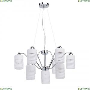 300012709 Подвесная люстра MW-Light (МВ Лайт), Техно