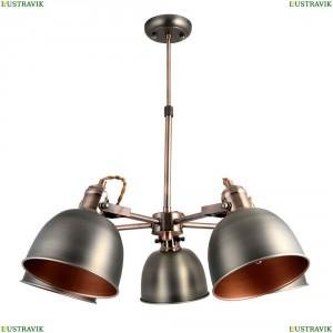 551011005 Подвесная люстра MW-Light (МВ Лайт), Вальтер